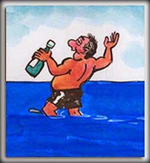 пьяному по колено море